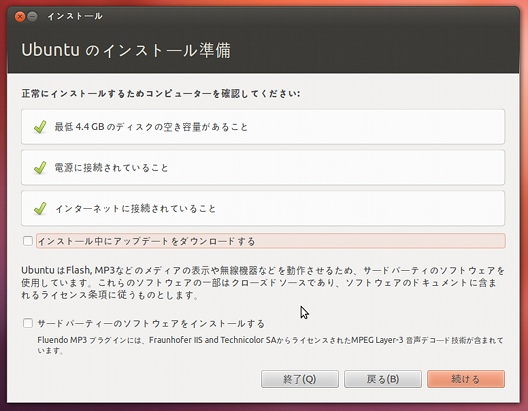 Ubuntu 12.04 LTS 